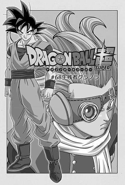 Dragon Ball Super - Granola le survivant