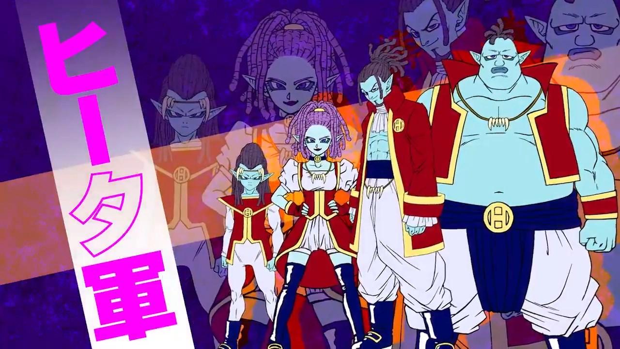 Dragon Ball Super Heata