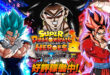 Super Dragon Ball Heroes Big Bang Mission 6