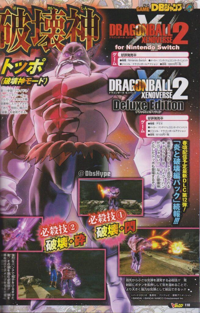 Dragon Ball Xenoverse 2 Toppo