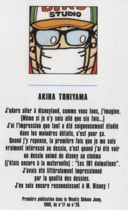 Presque toutes les œuvres d'Akira Toriyama – Semaine du 1er au 7 février 2021