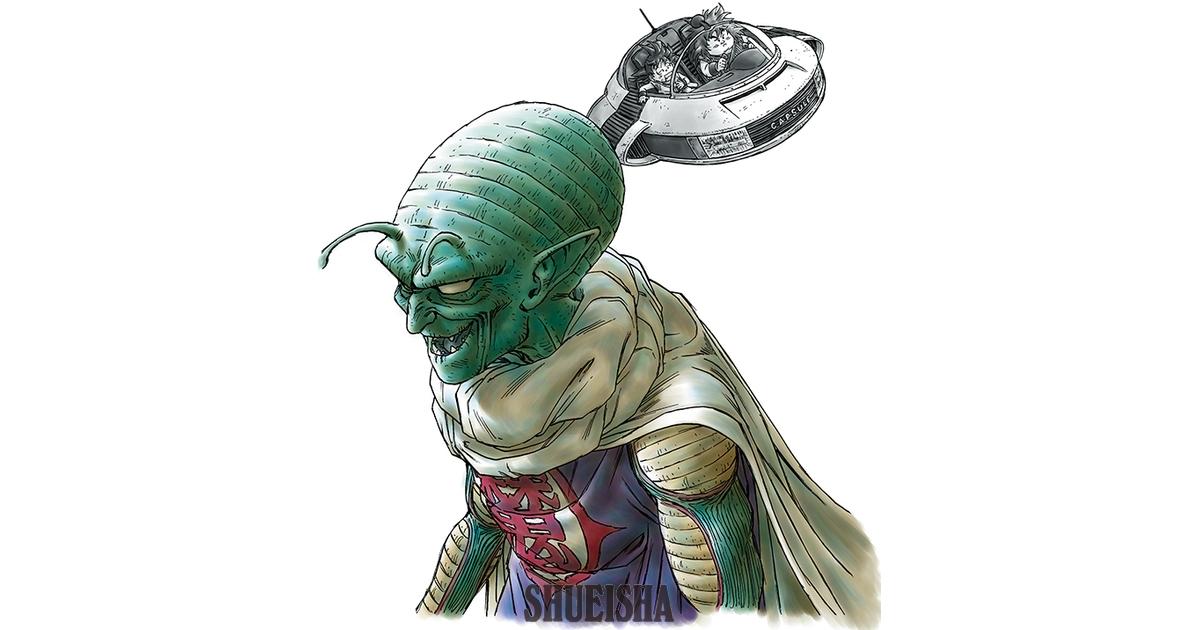 Piccolo Daimao Kanzenban