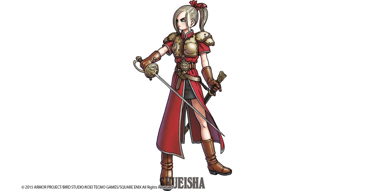 Aurore Dragon Quest Heroes