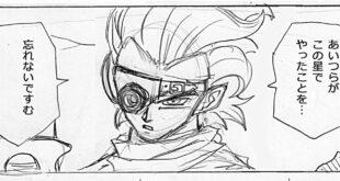 Dragon Ball Super Chapitre 69 : Premier aperçu