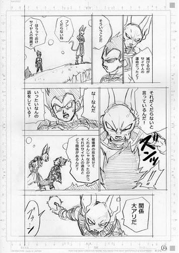 Dragon Ball Super Chapitre 69 aperçu
