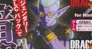 Dragon Ball Xenoverse 2 : Nouvelles infos sur le DLC Legendary Pack 1