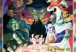 Presque toutes les œuvres d'Akira Toriyama – Semaine du 8 au 14 février 2021