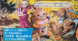 DBZ Dokkan Battle et DB Legends : Les news du V-Jump d'avril 2021