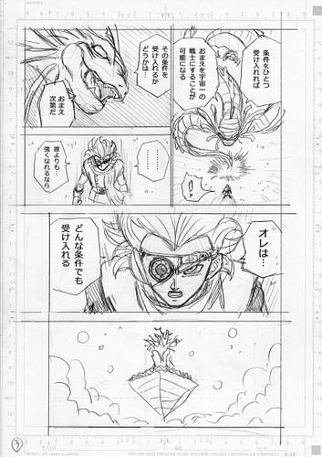 Dragon Ball Super Chapitre 70 aperçu
