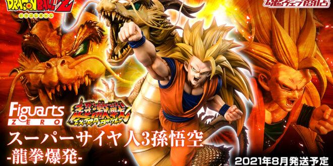 Figuarts ZERO [Super Fierce Battle] Super Saiyan 3 Son Goku – Ryuken Explosion –