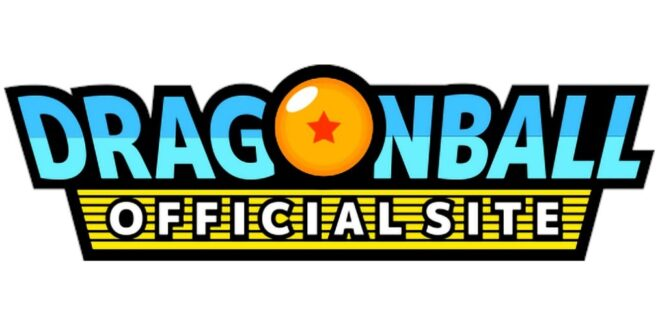 Dragon Ball Official Site annoncé