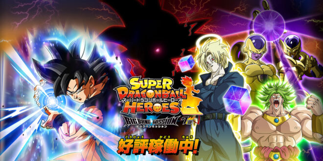 Super Dragon Ball Heroes Big Bang Mission 7