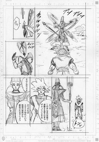 Dragon Ball Super Chapitre 71 premier aperçu