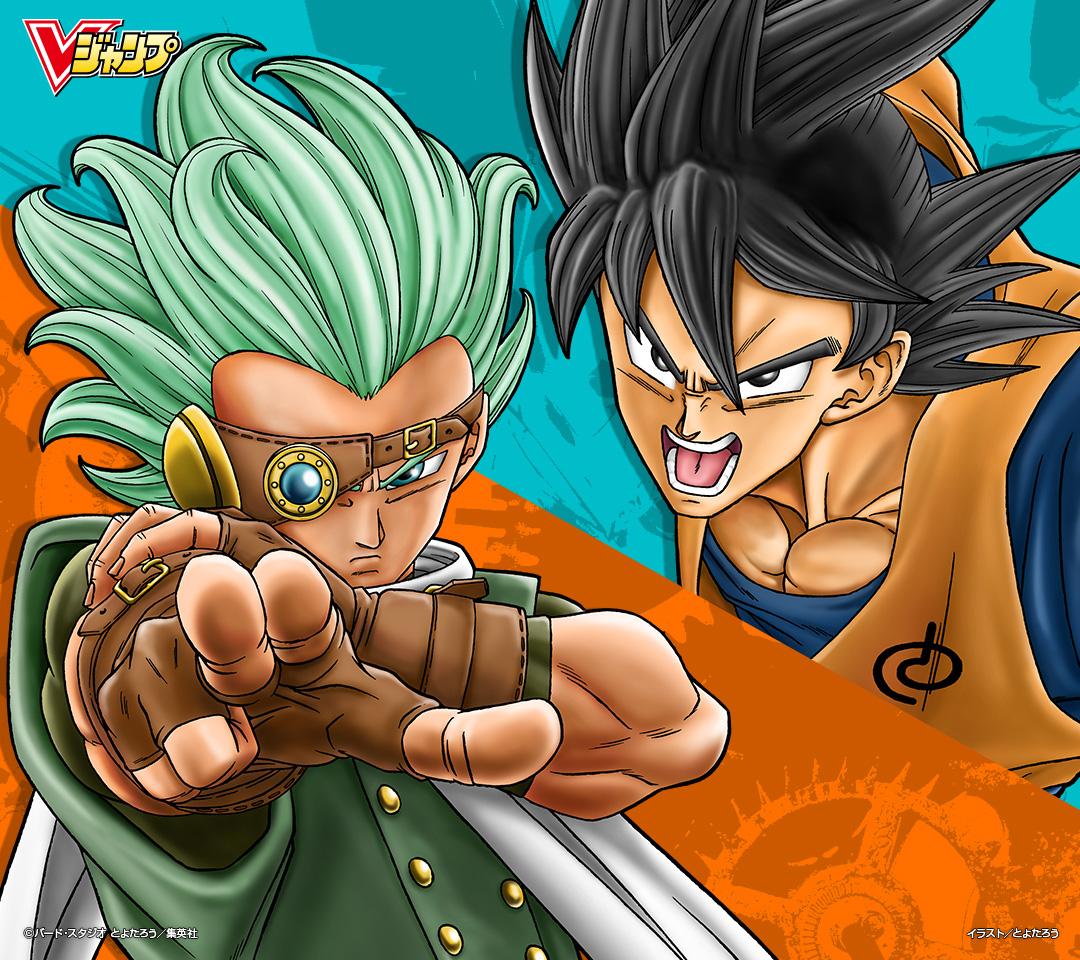Dragon Ball Super Fond d'écran Granola