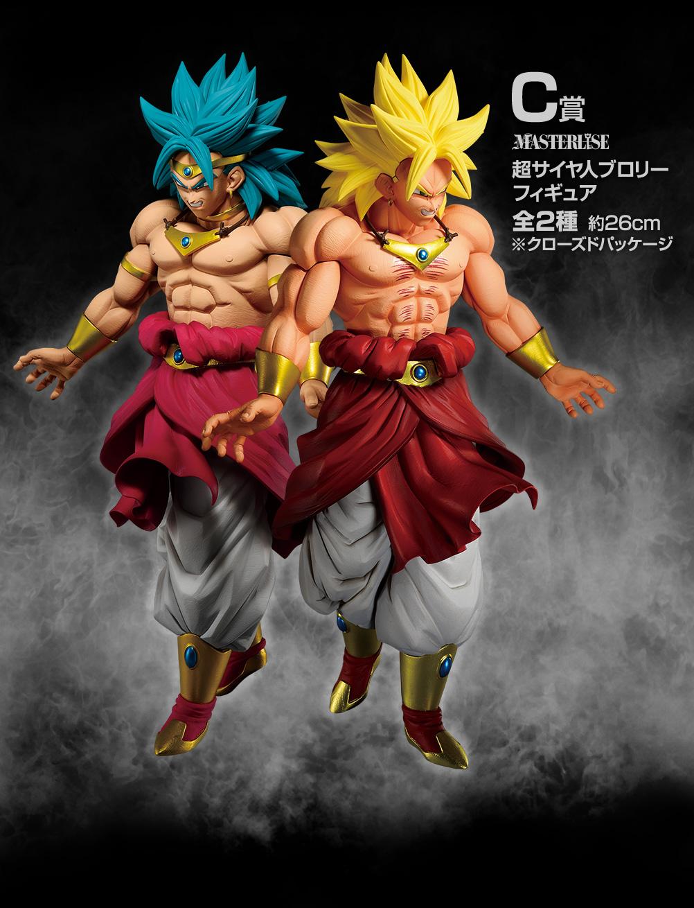 Ichiban Kuji Dragon Ball Back To The Film