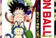 Presque toutes les œuvres d'Akira Toriyama – Semaine du 19 au 25 avril 2021
