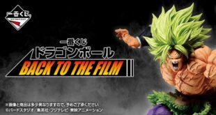 Ichiban Kuji Dragon Ball Back To The Film