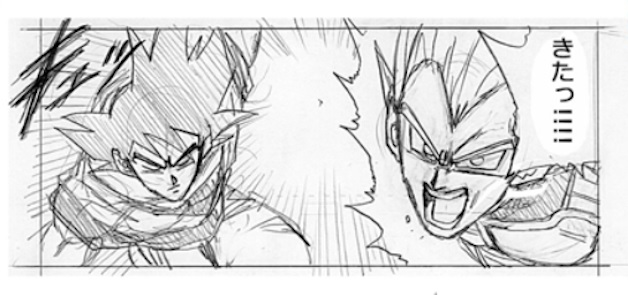 Dragon Ball Super Chapitre 72 extrait