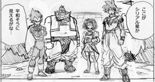 Dragon Ball Super Chapitre 72 aperçu