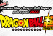 Dragon Ball Super film 2022