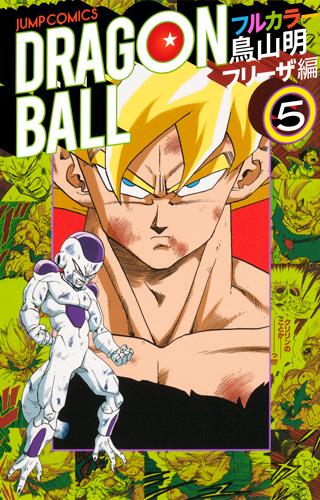 Interview de Toriyama en 2013 sur DBZ Battle of Gods