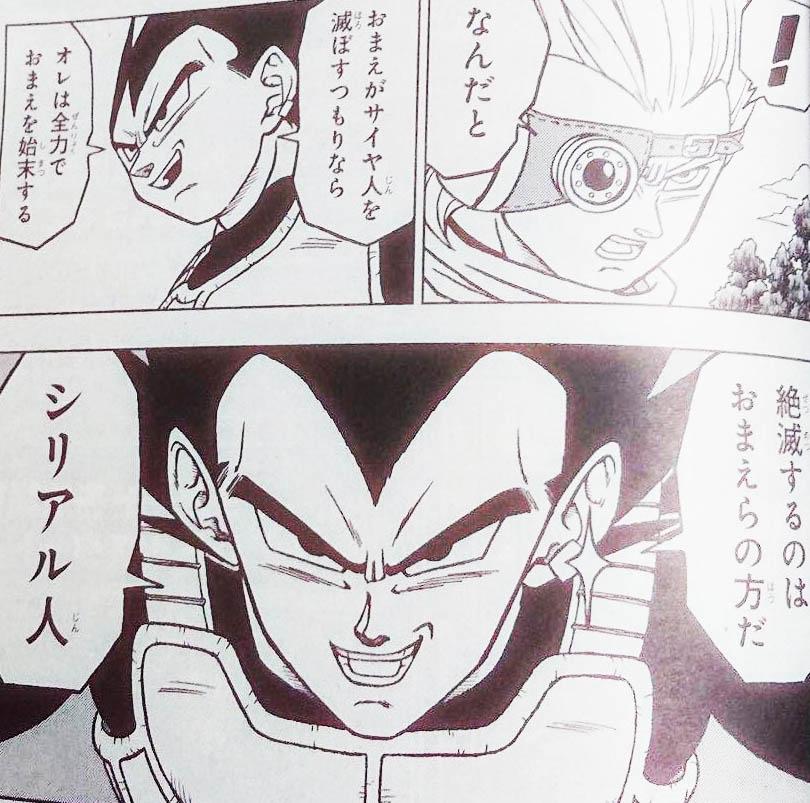 Résumé du Chapitre 73 de Dragon Ball Super
