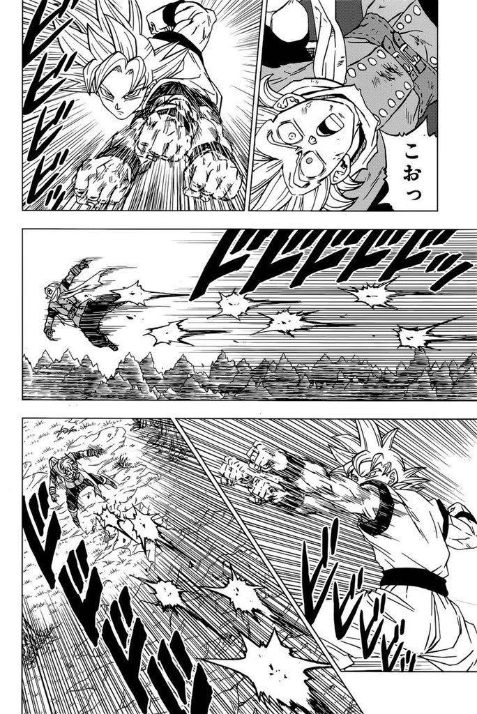 Dragon Ball Super Chapitre 73 - Premières images