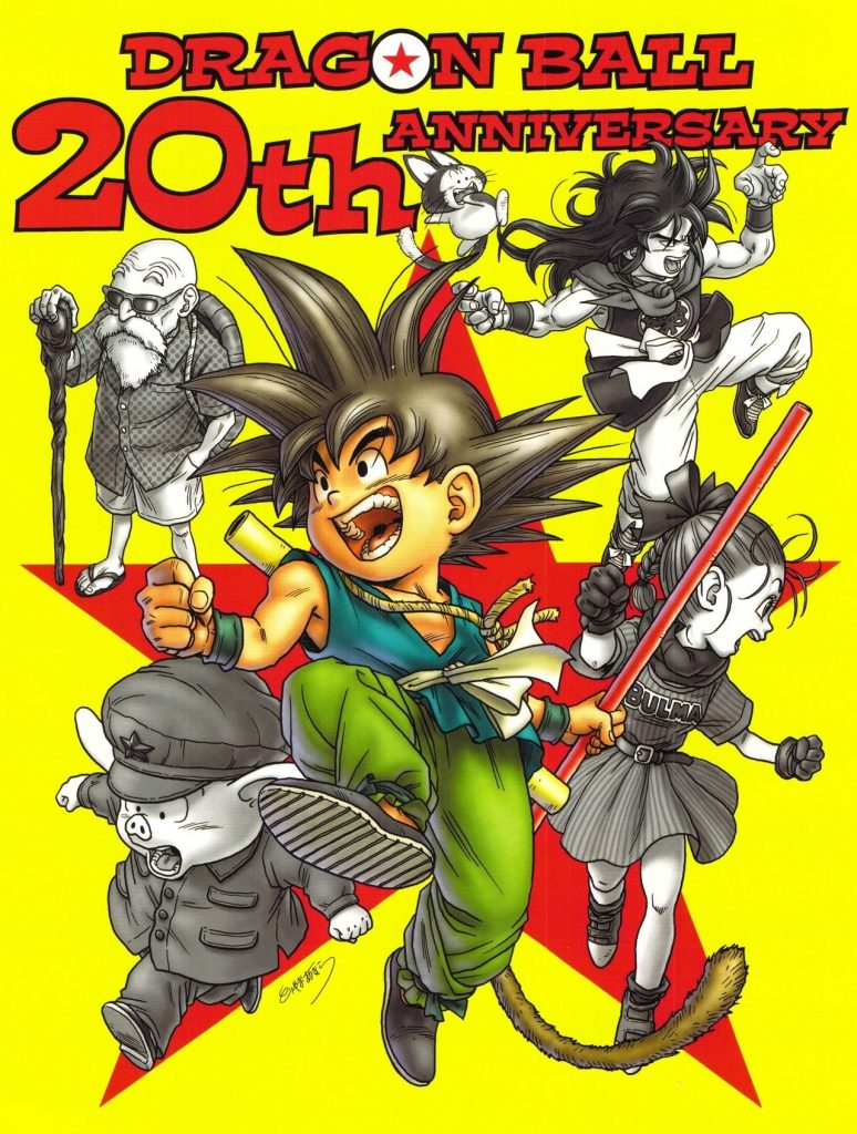 Presque toutes les œuvres d'Akira Toriyama – Semaine du 21 au 27 juin 2021