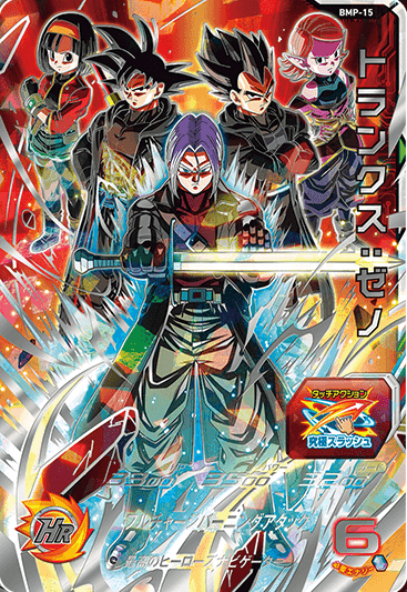GREAT CARDS CAMPAIGN