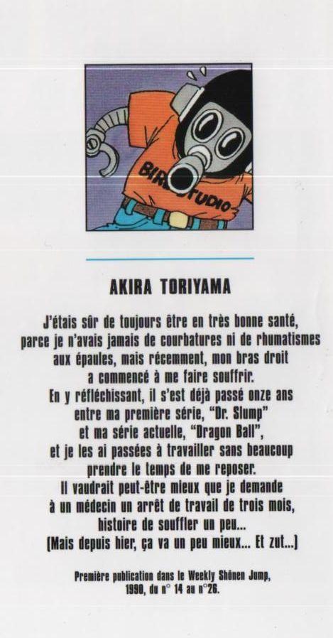 Toriyama commentaire volume 23