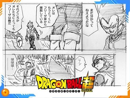 extrait Dragon Ball Super Chapitre 74