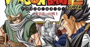 Couverture tome 16 Dragon Ball Super