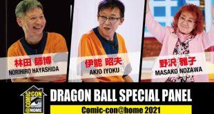 Un panel spécial dédié au film Dragon Ball Super 2022 au prochain Comic-Con !