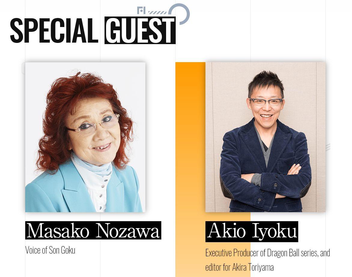 Un panel spécial dédié Dragon Ball au prochain Comic-Con !