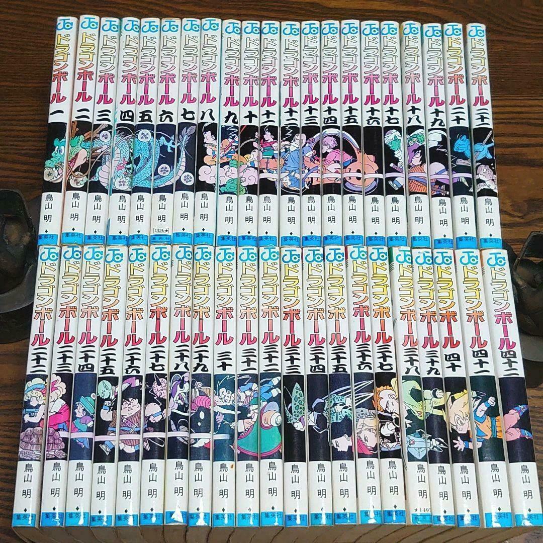 Presque toutes les œuvres d'Akira Toriyama – Semaine du 26 juillet au 1er août 2021