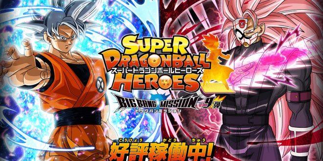 Super Dragon Ball Heroes Big Bang Mission 9