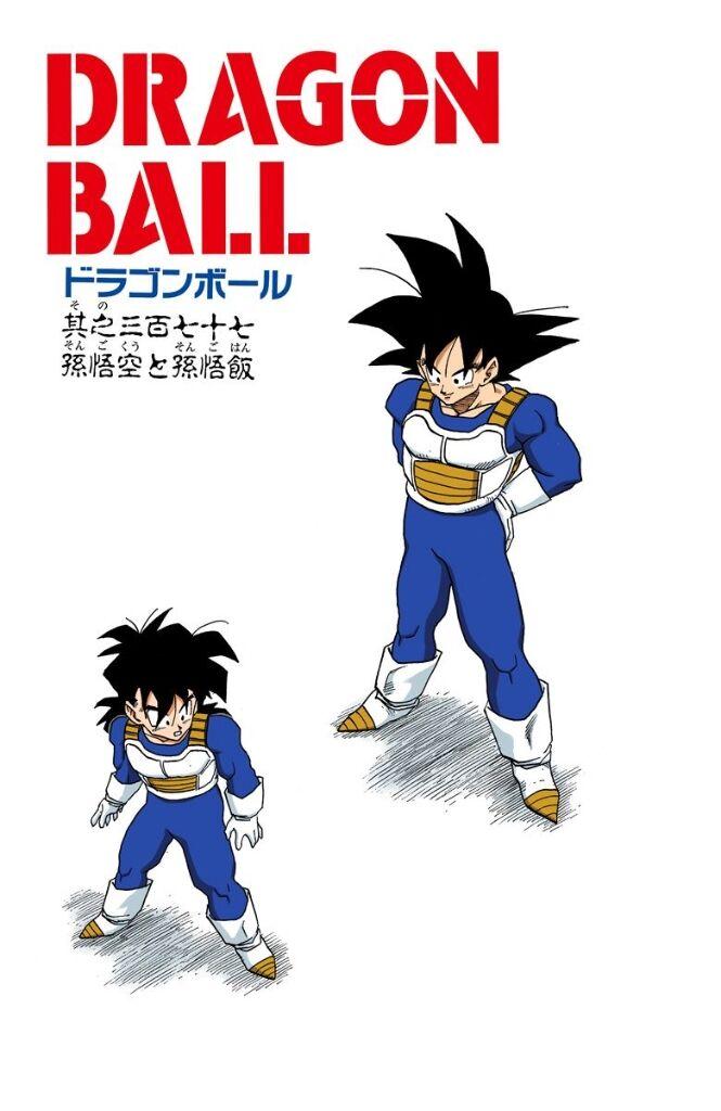 Dragon Ball 377