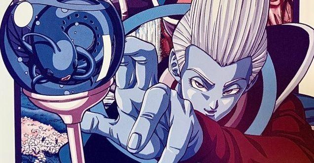 Dragon Ball Super tome 16 vente
