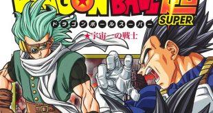 Dragon Ball Super Tome 16