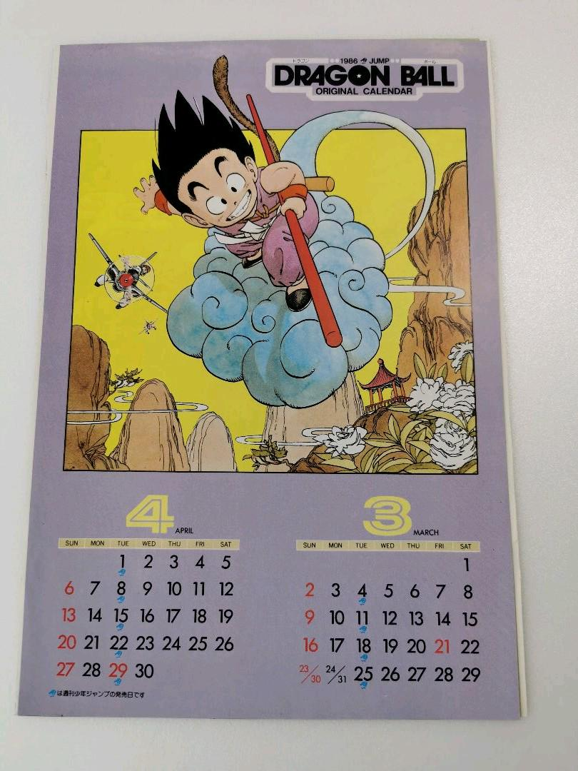 Presque toutes les œuvres d'Akira Toriyama – Semaine du 9 au 15 août 2021