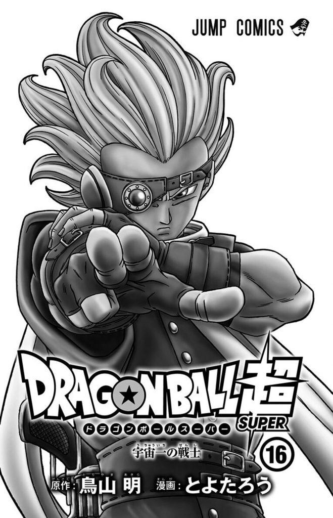 Granola - Dragon Ball Super