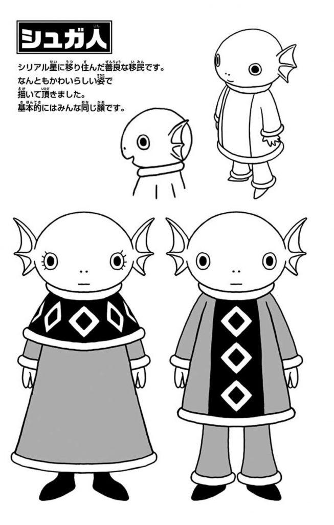 Chara design original des Sugariens (Sugar-jin) par Toriyama