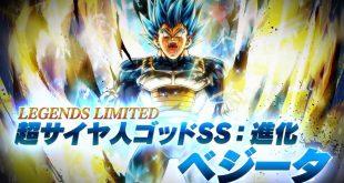 Dragon Ball Legends : Vegeta Super Saiyan Blue Evolution LL annoncé