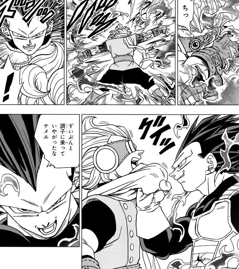 Dragon Ball Super Chapitre 75 images