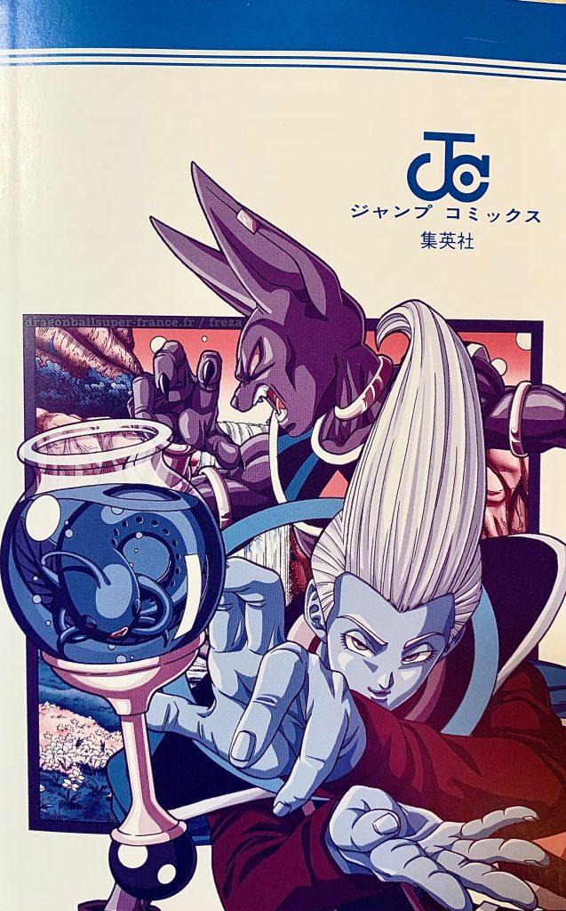 Dragon Ball Super Tome 16 couverture arrière