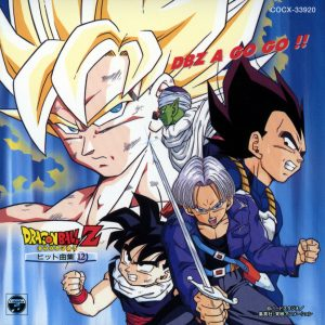 """Dragon Ball Z Hit Song Collection 12 contient """"spacepeopleDBZ"""""""