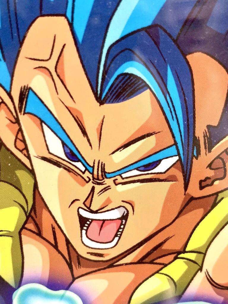 Gogeta Super Saiyan Blue Evolution