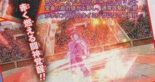 Dragon Ball Xenoverse 2 transformation Super Saiyan God