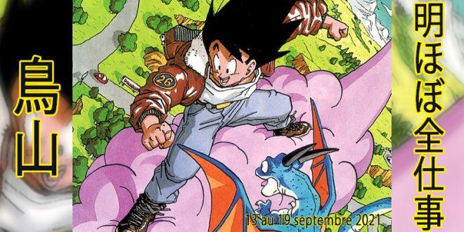Presque toutes les œuvres d'Akira Toriyama – Semaine du 13 au 19 septembre 2021
