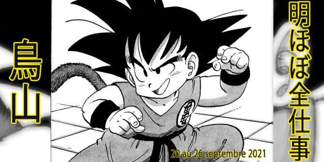 Presque toutes les œuvres d'Akira Toriyama – Semaine du 20 au 26 septembre 2021